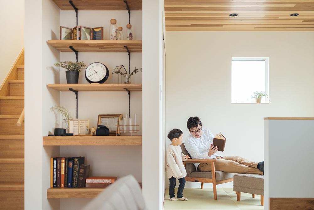 毎日が暮らしやすく、愉しく過ごせる家